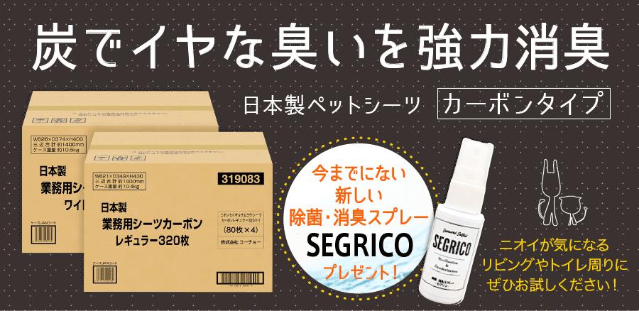 業務用シーツケース買い送料無料!