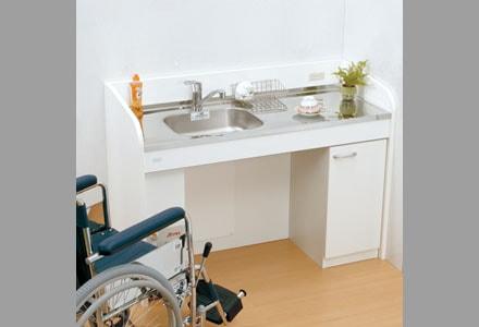 亀井製作所 - シニア用キッチン