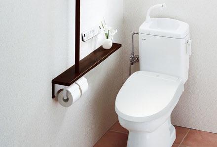 LIXIL 簡易水洗  トイレ