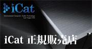 iCatカテゴリバナー