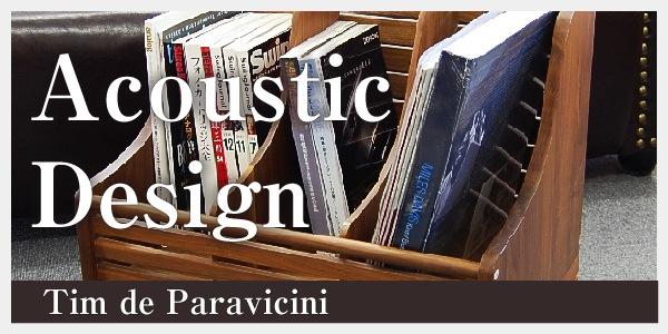 Acoustic Designバナー