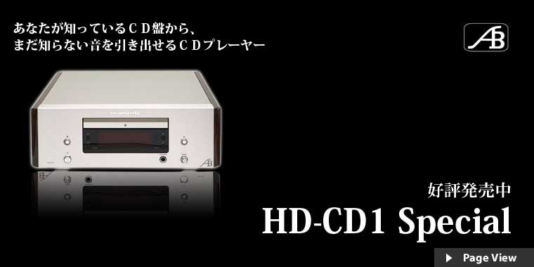HD-CD1 Special