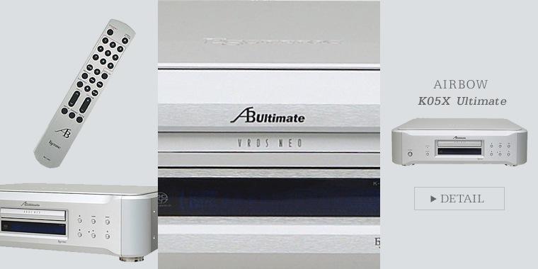 k05x ultimate