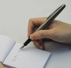 ... 万年筆とボールペンの一筆館 : 館 書き順 : すべての講義