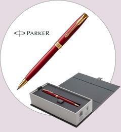 【パーカー】ソネット レッドGT(ボールペン)