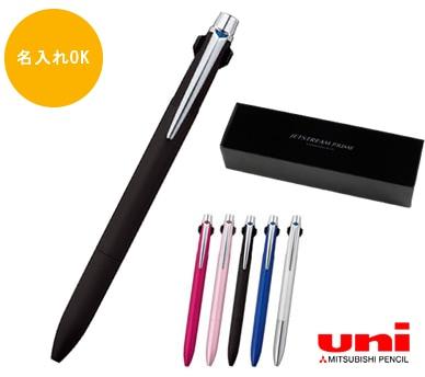 【三菱鉛筆】ジェットストリーム プライム 2&1 (2色+シャープ) 0.7mm ブラック(多機能ペン)