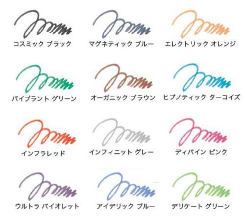 カランダッシュ カートリッジインク,インクの色