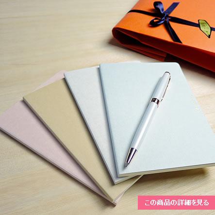 【パーカー】ソネットプレミアムパールPGT×【365notebook】四季 A6ノート4冊セット(ギフトセット)