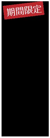 穂の香 2017年