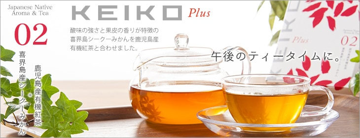 KEIKO Plus 02