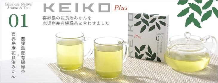 KEIKO Plus