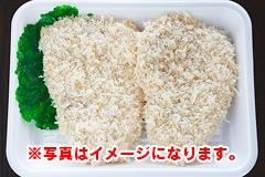 伊都の豚 ロースとんかつパン粉付き(4枚)