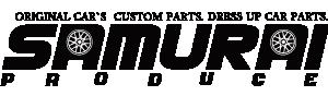カスタムパーツのサムライプロデュース
