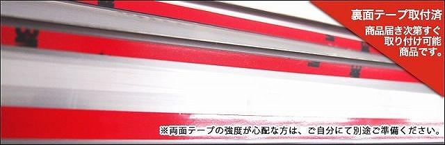アルファード 30系 S/SA/SR ヴェルファイア 30系 Z/ZA/ZR トヨタ サイド リップ ガーニッシュ 左右 4P ステンレス鏡面仕上6