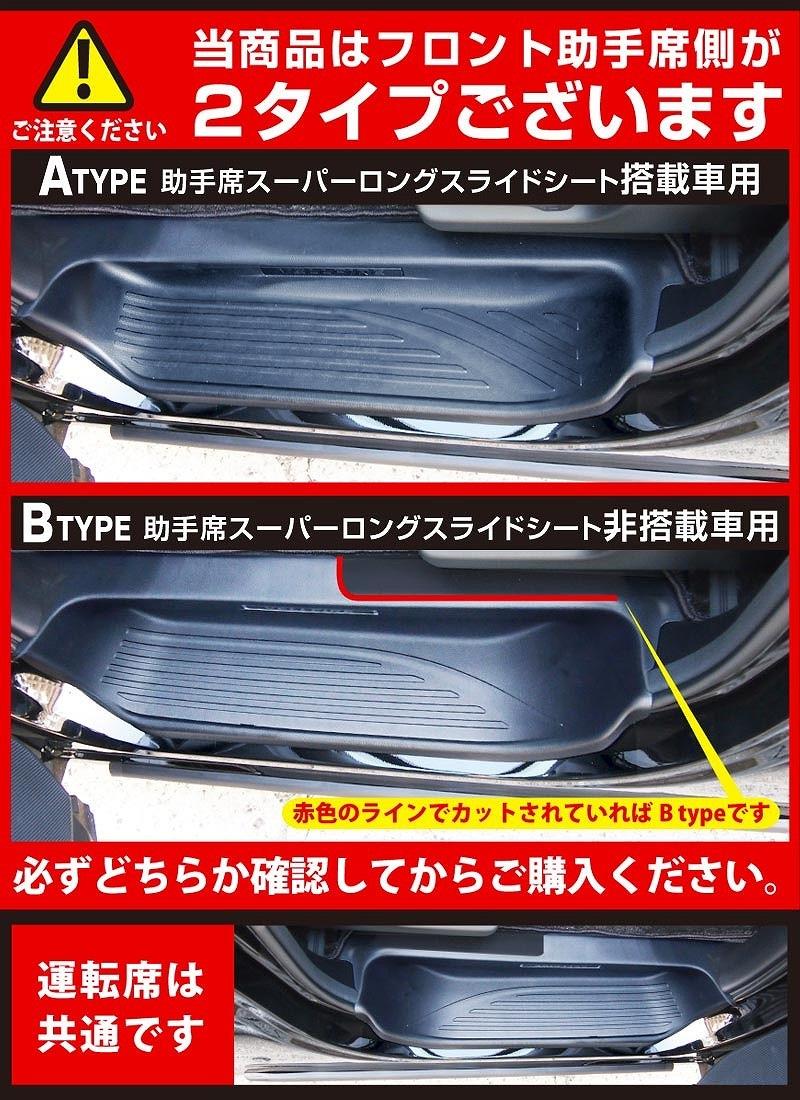 アルファード ヴェルファイア 30系 全グレード対応 トヨタ フロント リア スカッフプレート 8点セット すべり止め付 ステンレス素材2