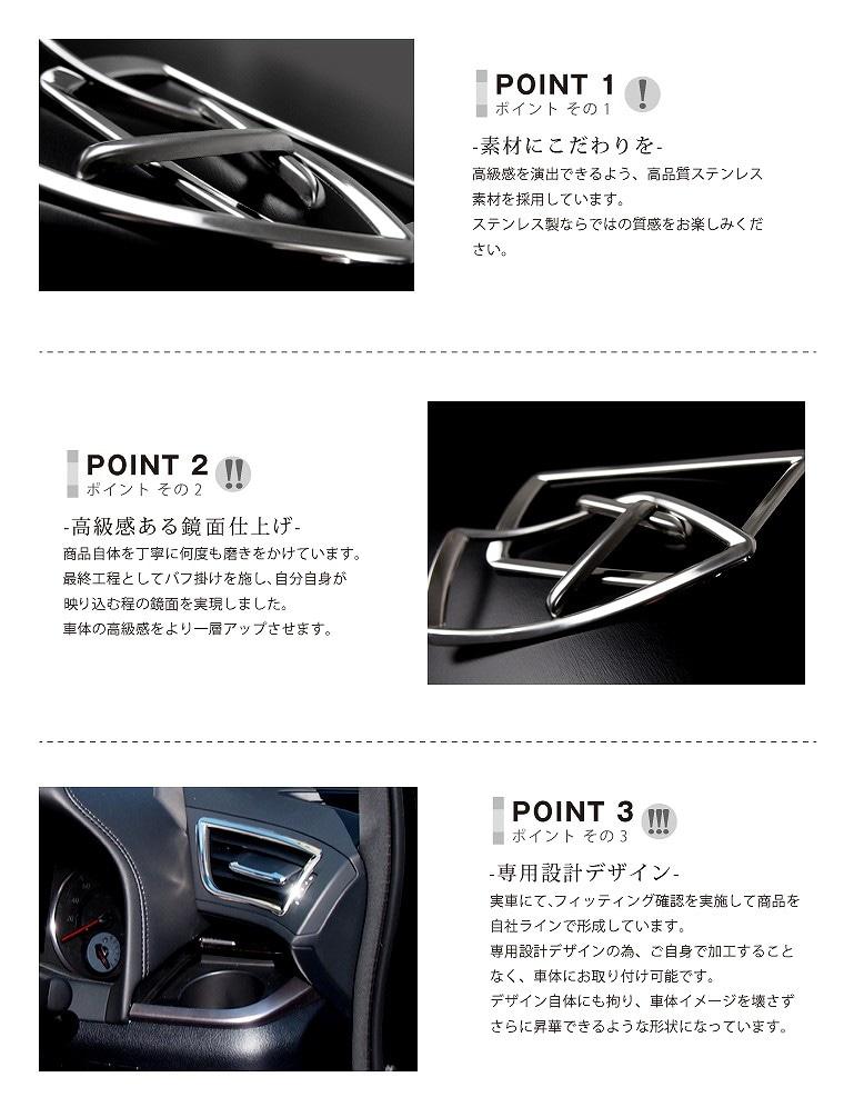 アルファード 30系 ヴェルファイア 30系 全グレード対応 トヨタ フロント エアコン 吹き出し口 3D立体 インテリアパネル5