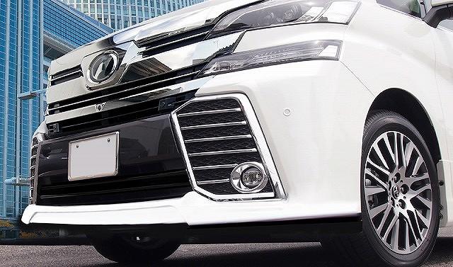 ヴェルファイア 30系 Z/ZA/ZRシリーズ トヨタ フロント フォグカバー ガーニッシュ 左右セット15