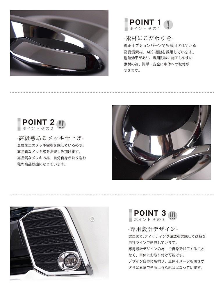 """ヴェルファイア 30系 Z/ZA/ZR/Z""""Gシリーズ トヨタ フロント フォグリング カバー ガーニッシュ5"""