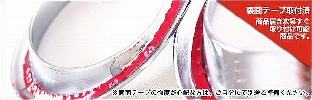"""ヴェルファイア 30系 Z/ZA/ZR/Z""""Gシリーズ トヨタ フロント フォグリング カバー ガーニッシュ6"""