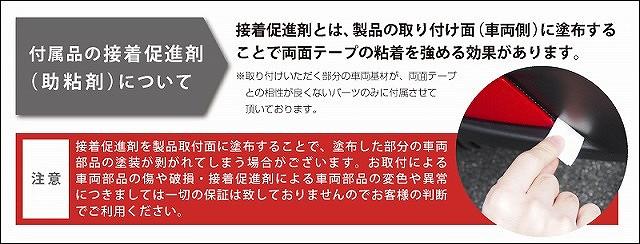 """ヴェルファイア 30系 Z/ZA/ZR/Z""""Gシリーズ トヨタ フロント フォグリング カバー ガーニッシュ7"""