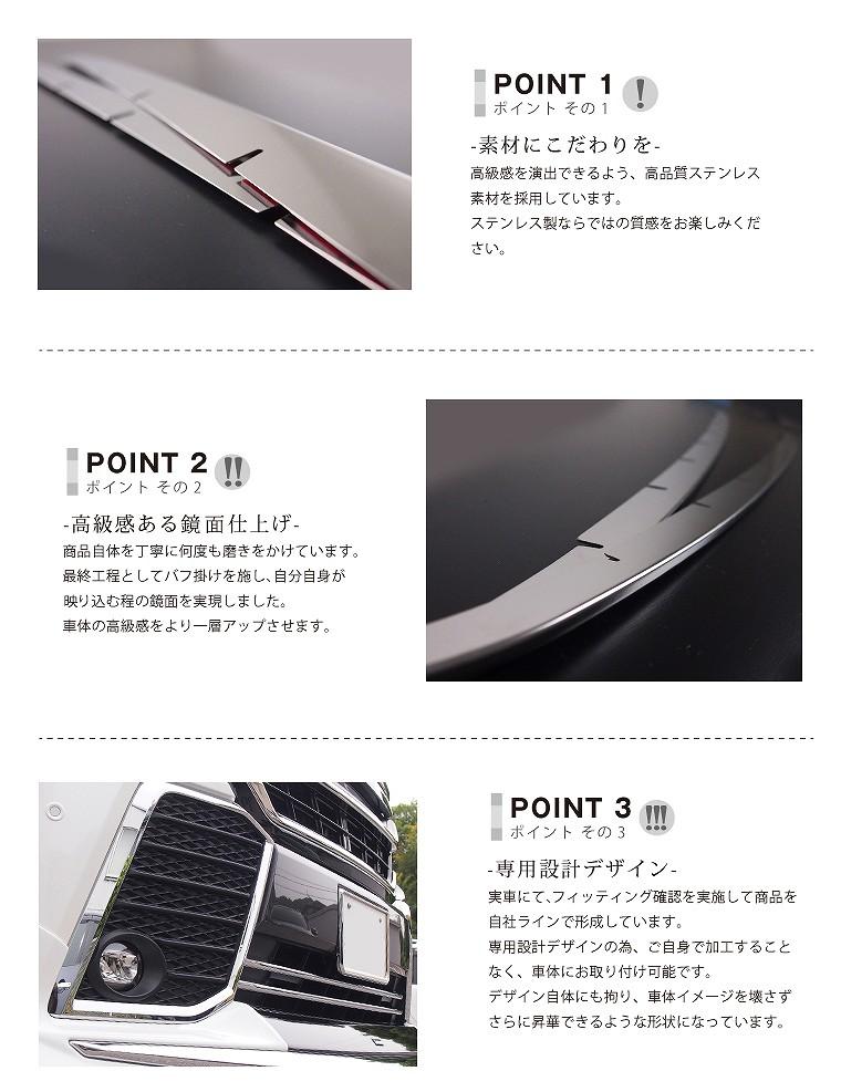 ヴェルファイア 30系 Z/ZA/ZRシリーズ トヨタ フロント バンパーグリル ガーニッシュ5