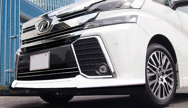 ヴェルファイア 30系 Z/ZA/ZRシリーズ トヨタ フロント バンパーグリル ガーニッシュ11