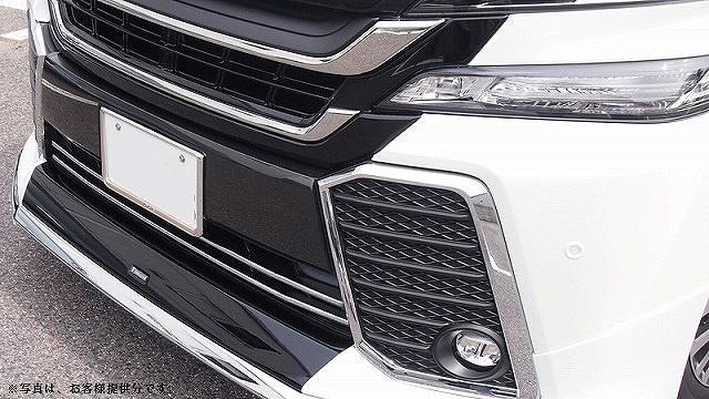 ヴェルファイア 30系 Z/ZA/ZRシリーズ トヨタ フロント バンパーグリル ガーニッシュ14