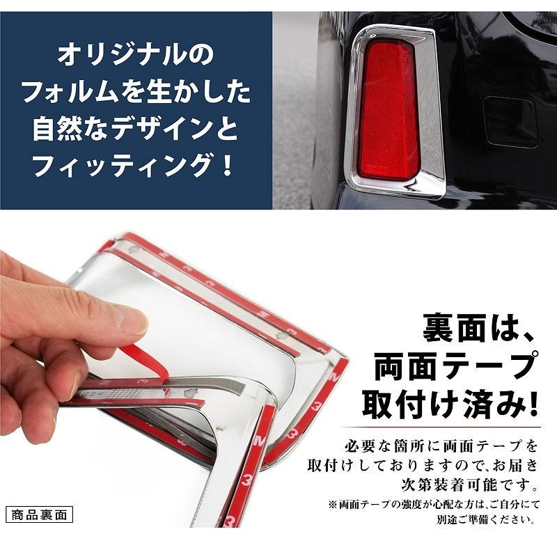 アルファード 30系 S/SA/SR ヴェルファイア 30系 Z/ZA/ZR トヨタ リア リフレクター ガーニッシュ 2P メッキ仕上げ1