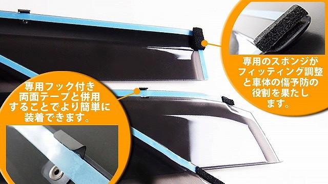 アルファード 30系 ヴェルファイア 30系 全グレード対応 サイド ドア ウィンド バイザー 4p スモーク ステン鏡面ライン入り