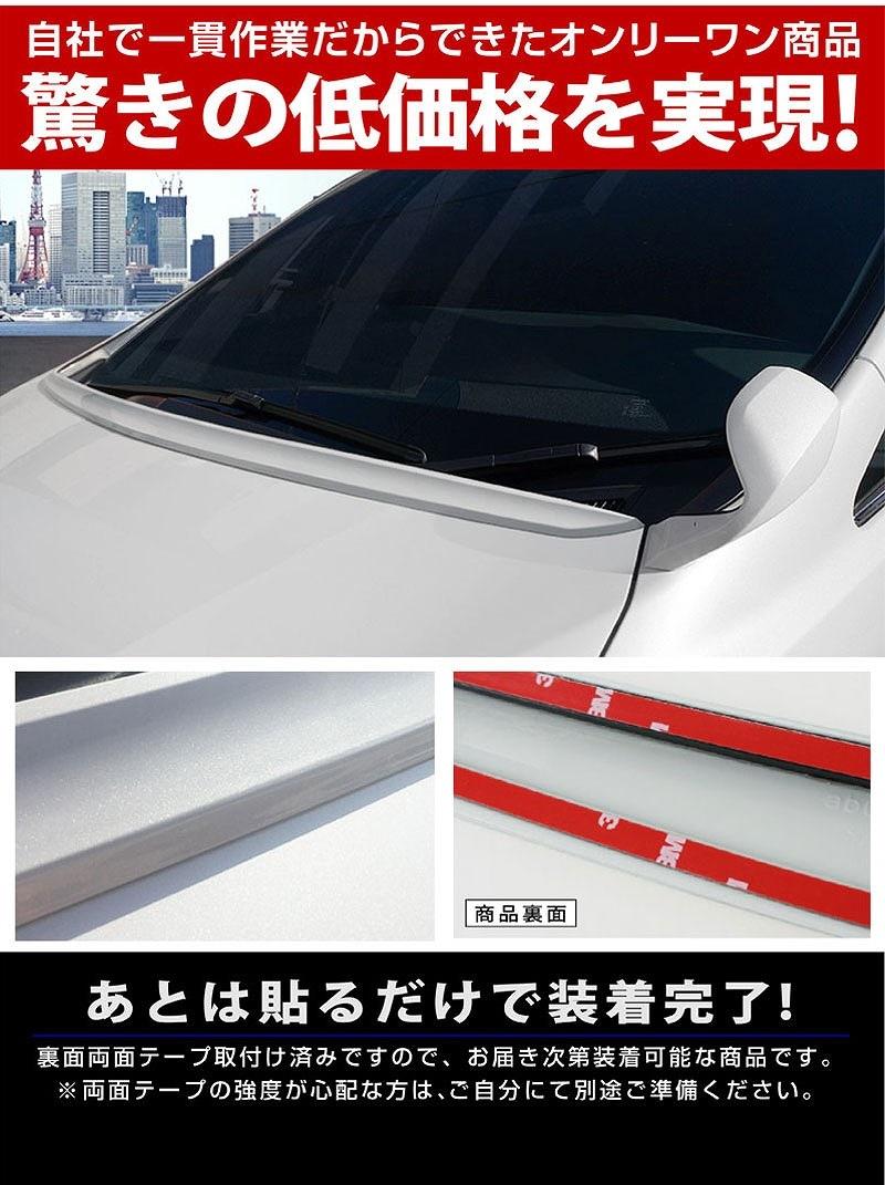 アルファード 30系 S/SA/SRシリーズ トヨタ フロント バンパーグリル ガーニッシュ 2P ステンレス鏡面仕上げ