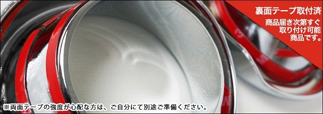 アクア NHP10 後期 MC後対応 フロントフォグ ガーニッシュ サテンシルバーメッキ リング フォグ有用 G/S/L 専用