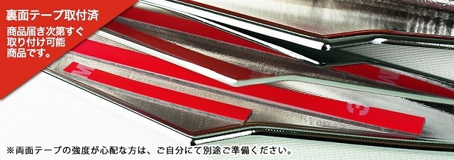 アクア NHP10 後期 MC後対応 フロントフォグ ガーニッシュ メッキ フィン フォグ無用 X-URBAN/X-URBAN Solid