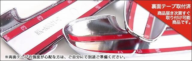 アクア NHP10 後期 MC後対応 ドアノブ カバー ガーニッシュ ブラックカーボン調×メッキ 12P