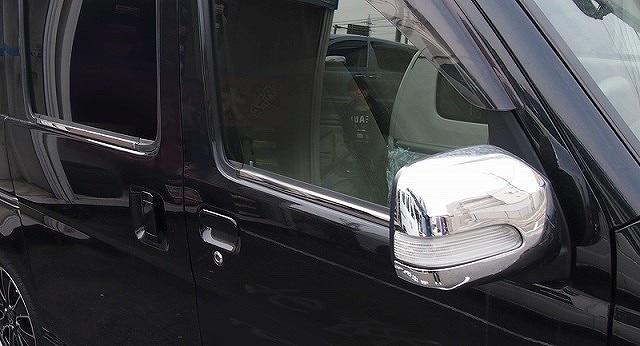 アトレー アトレーワゴン S321G S320G S331G S330G ダイハツ ウェザーストリップモール ガーニッシュ 4P 鏡面仕上げ