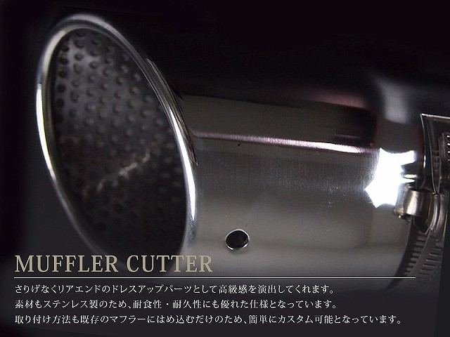 アクセラ スポーツ/ワゴン/ハイブリット BM/BY系 マツダ シルバー マフラーカッター スラッシュカット/シングルタイプ ステンレス素材