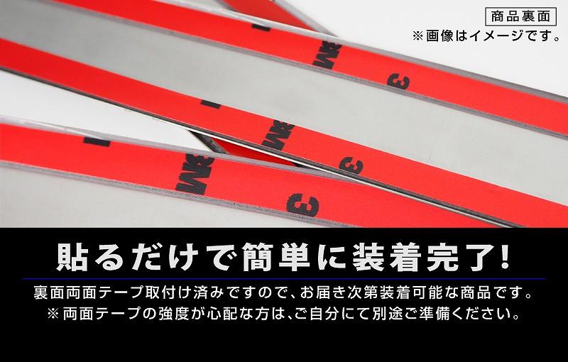 C-HR フロント ドアノブカバー メッキ 4P & プロテクションフィルム