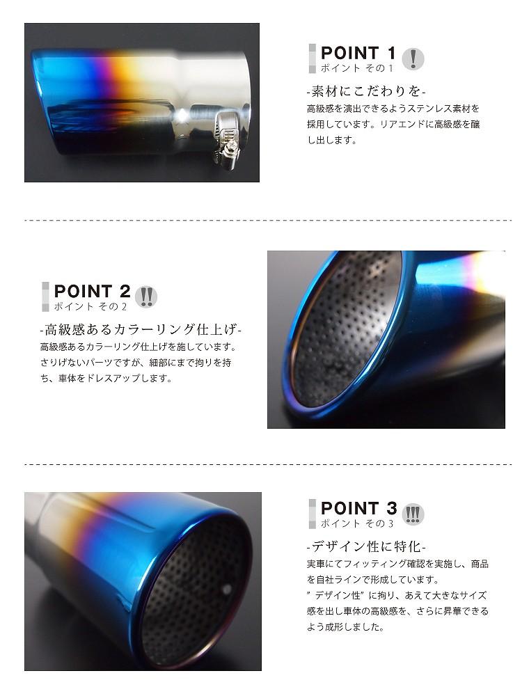 【最速開発】CX-3 マフラーカッター,スラッシュカット/シングルタイプ,チタンカラー 2本セット