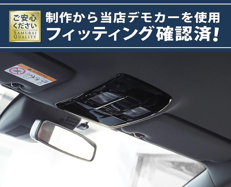 新型 CX-5 KF系 3D立体 オーバーヘッドコンソールパネル インテリアパネル 3P ピアノブラック仕上げ