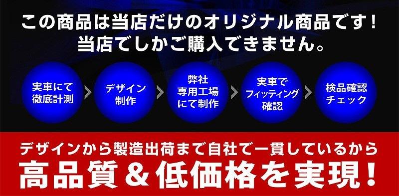 アクセラ BM/BY系 マツダ 専用設計 ドアノブ/ドアハンドル/サイドドア ガーニッシュ メッキ仕上げ