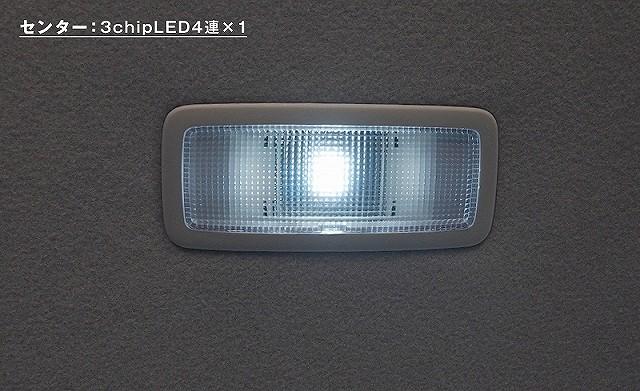 デミオ DJ系 マツダ 専用設計 3chip LED ルームランプ 194発 ルームライト 室内灯
