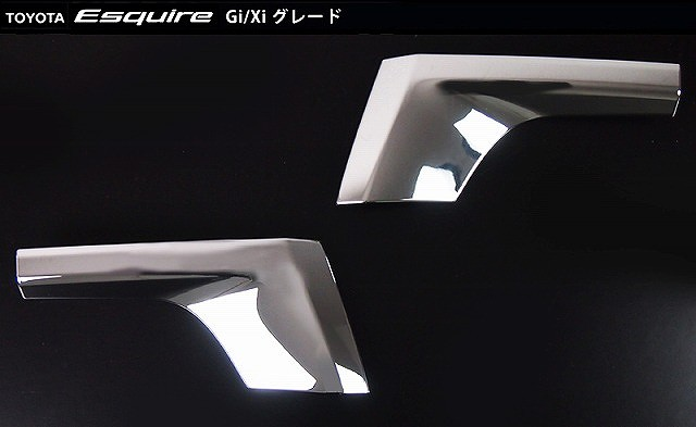 エスクァイア HYBRID Gi/ HYBRID Xi/Gi/Xiグレード トヨタ フロント フォグ