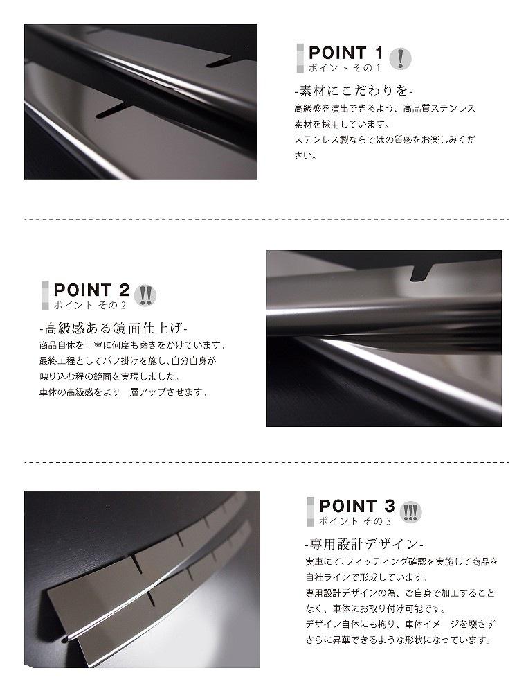 エスクァイア HYBRID Gi/ HYBRID Xi/Gi/Xiグレード トヨタ フロント グリル ガーニッシュ