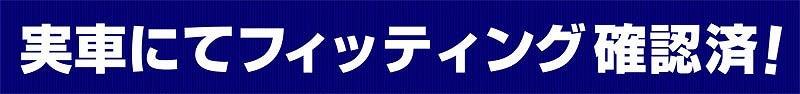 エスクァイア HYBRID Gi/ HYBRID Xi/Gi/Xiグレード トヨタ ドアミラー/サイドミラー
