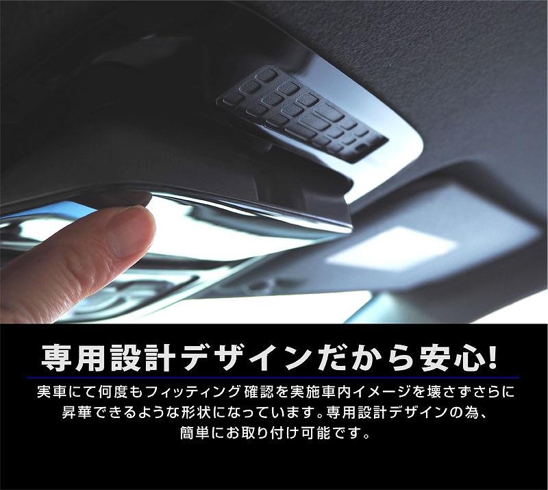 エスクァイア HYBRID Gi/ HYBRID Xi/Gi/Xiグレード トヨタ 3D立体