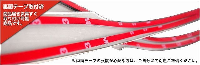 エスクァイア HYBRID Gi/ HYBRID Xi/Gi/Xiグレード トヨタ ドアミラー/サイド