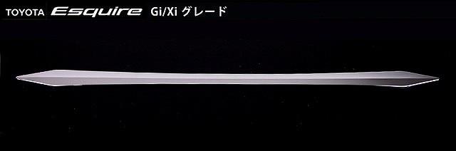 エスクァイア HYBRID Gi/ HYBRID Xi/Gi/Xiグレード トヨタ リア