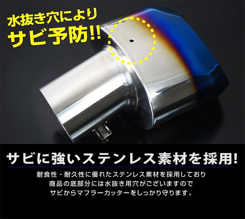 エスクァイア HYBRID Gi/ HYBRID Xi/Gi/Xiグレード オーバル マフラーカッター
