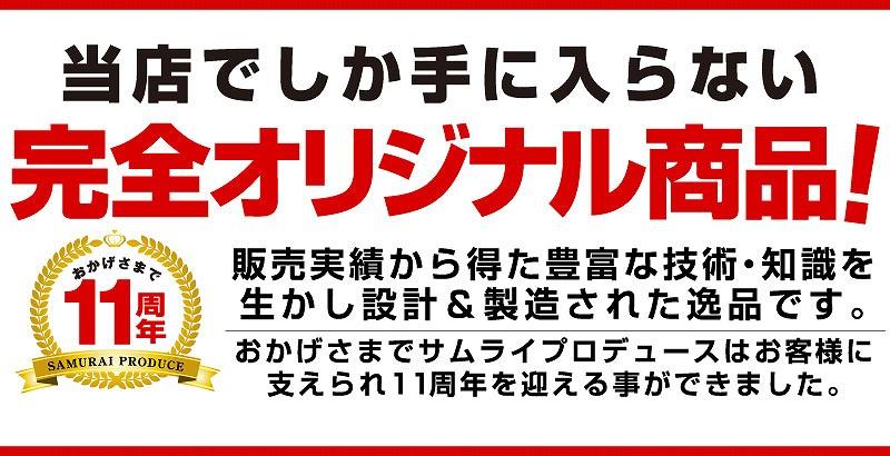 エスクァイア HYBRID Gi/ HYBRID Xi/Gi/Xiグレード  トヨタ リアリフレクター