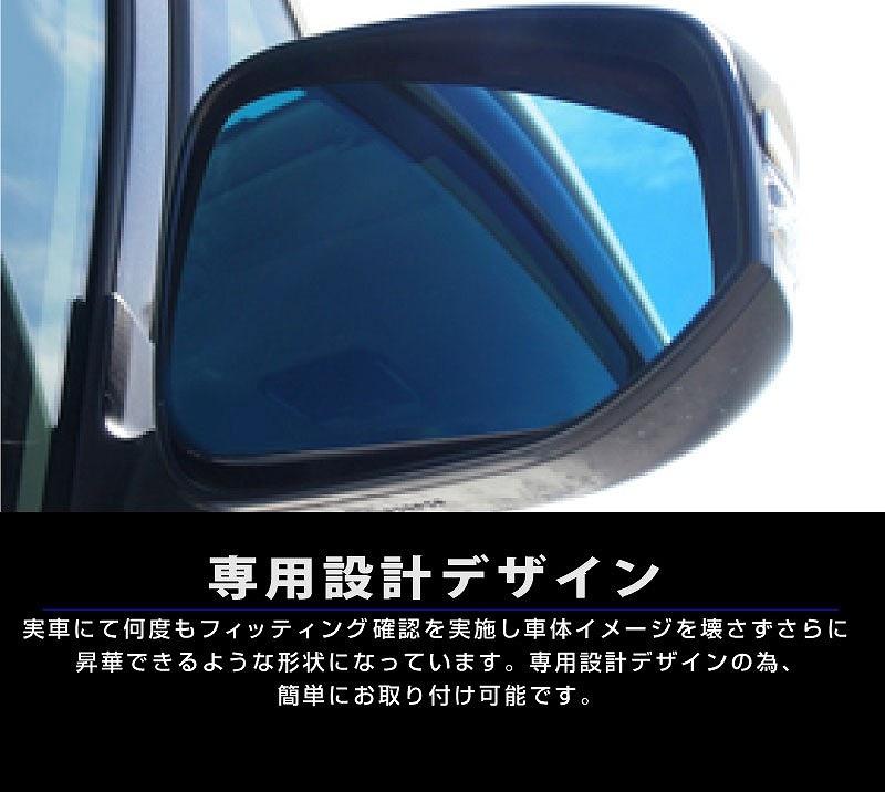 エスクァイア HYBRID Gi HYBRID Xi Gi Xiグレード ドアミラー サイドミラー