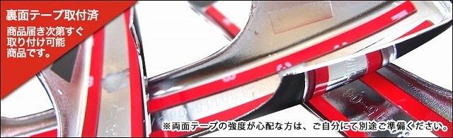 【全グレード対応】フォレスター SJ系 i・XTシリーズ【前期/後期対応】フロント リア ドアノブ カバー ガーニッシュ 10p メッキ仕上げ